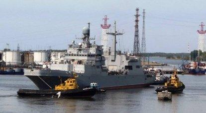 """BDK """"Peter Morgunov"""" a atteint la phase finale des essais en mer"""