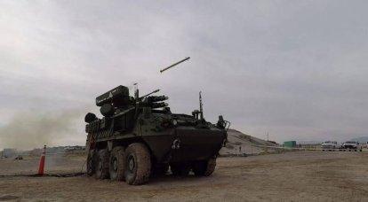 Um vídeo de testes do sistema americano de defesa aérea manobrável IM-SHORAD apareceu na web