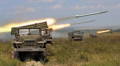 Visão do sul: como servir na lendária brigada de artilharia em Adygea
