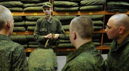 ロシアの軍隊の食糧そして衣類サービスの日