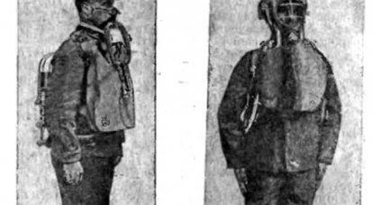 Maschere isolanti XIX - primi XX sec. Parte di 1