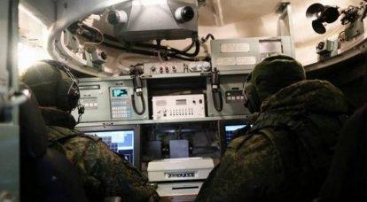 """""""Ruselectronics"""" a présenté pour la première fois la version d'exportation du module """"Barnaul-T"""" pour ESU TZ"""
