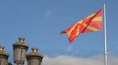 Kuzey Makedonya, Rus diplomatını istenmeyen adam ilan etti