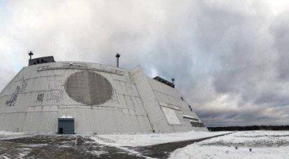 レーダーステーション「DON-2Н」への小旅行