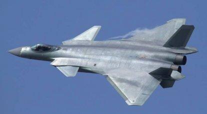 Chinas Luftverteidigung