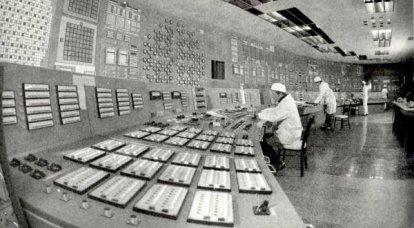 Treinta y cinco años del accidente de Chernobyl