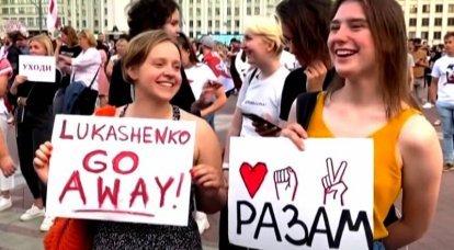 A estranheza da pandemia: para onde foi o coronavírus durante os protestos contra Lukashenka