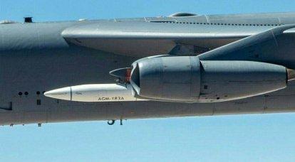 Nos Estados Unidos, revelou as características do míssil hipersônico AGM-183A ARRW