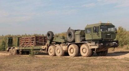 MZKT-742960 + 820400 tanker kamyonu (Beyaz Rusya)