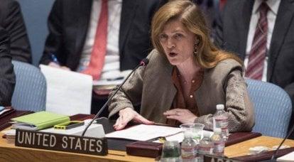 萨曼莎权力反对俄罗斯人道主义干涉主义者