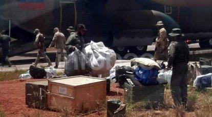 Brezilya ordusunun kışkırtıcı egzersizleri. Venezuela sınırındaki Rus ordusu?