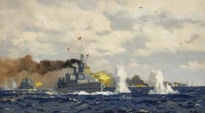 해양 이야기. 비스 케이 만에서의 전투 : 배럴과 어뢰에 대한 날씨
