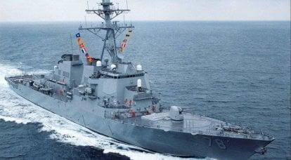 ABD Donanması Karadeniz'de tatbikat yapacak