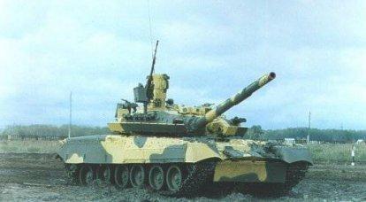 """Serbatoio T-80U-M1 """"Barre"""""""