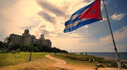 用手榴弹,通过古巴 - 到华盛顿!