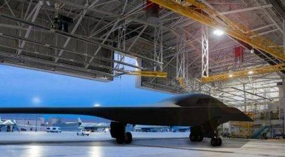"""Amerikanische Presse: B-21 Raider-Bomber wird der """"schlimmste Albtraum"""" der russischen Luftverteidigung"""