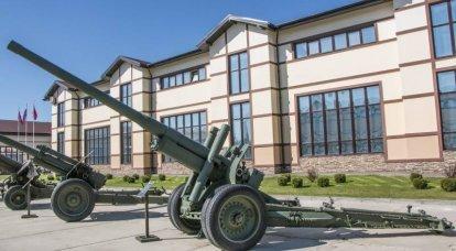 Artiglieria. Grande calibro Cannone 122 mm A-19