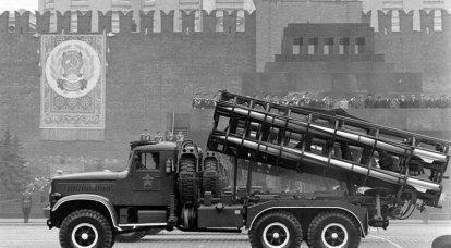 """Système de missile tactique 2K5 """"Kite"""""""