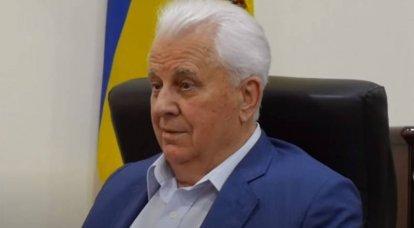 """""""Kravchuks Besuche in Weißrussland enden unerwartet - zum Beispiel mit dem Zusammenbruch der UdSSR"""" - ukrainischer Außenminister"""