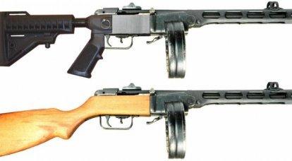 Hafif makineli tüfek: dün, bugün, yarın. 7'in bir parçası. Shpagin'e tükür