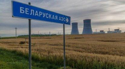 बेलनपीपी ने पहली बिजली इकाई के रिएक्टर में परमाणु ईंधन लोड करना शुरू किया