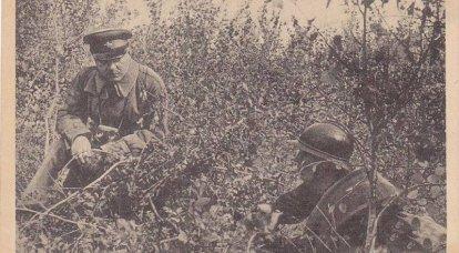 戦争前夜のソ連軍についてのイギリスの軍事的および政治的エリート