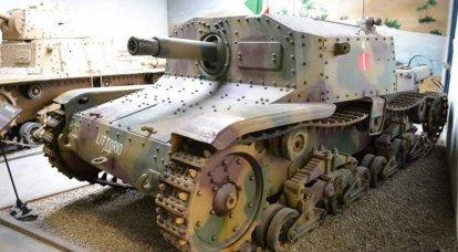 第二次世界大戦の自走榴弾砲。 3の一部 75 / 18への記念碑