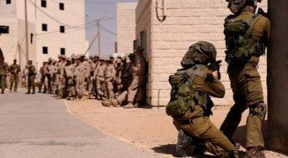 Özel eğitim: ABD Givati Özel Kuvvetlerine Karşı Denizciler