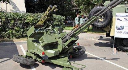 ZU-23 / 30 1M3-e memória de 23 / 30M1-4. Projetos de modernização de uma instalação antiaérea desatualizada