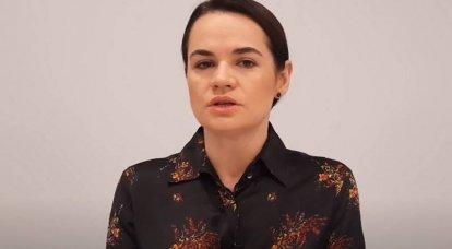 Tikhanovskaya, dünya toplumunu Belarus'taki duruma acilen müdahale etmeye çağırdı
