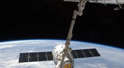 State and private space: Russia's competitive opportunities