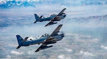 Afghanische Luftwaffe: Entwicklung oder Qual?