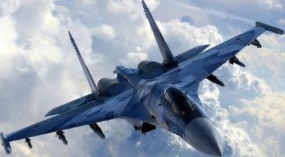ドラゴンのためのロシアの翼
