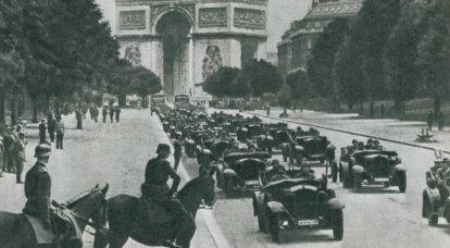 ヒトラーが1940年にヨーロッパを征服した方法
