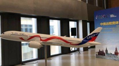 Por que a China não pode prescindir da ajuda da Rússia na construção de aeronaves civis: projeto CR929