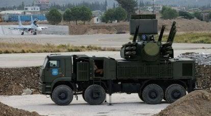 Résultats de l'opération spéciale en Syrie et du programme d'État d'armement jusqu'à l'année 2027