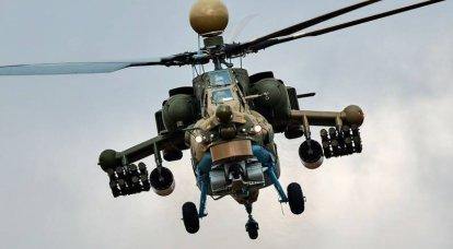 El primer lote de helicópteros en serie Mi-XNUMHUB está listo para el traslado del Ministerio de Defensa ruso