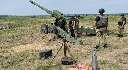 Graves problemas identificados durante las pruebas de proyectiles de artillería ucranianos de 152 mm