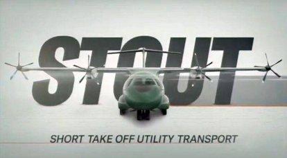 Brasil desenvolve avião militar de transporte com sistema de propulsão híbrido