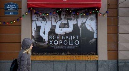 Die Folgen der Pandemie für die russische Wirtschaft: Es wird keinen Zusammenbruch geben, aber der Gürtel muss enger schnallen