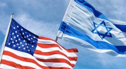 Le Pentagone réaffirme l'intention des États-Unis de maintenir la supériorité militaire d'Israël