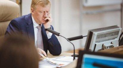 """""""Nem um rublo para ele"""": como a Internet avaliou a ideia de Chubais de arriscar pensões para investimento"""