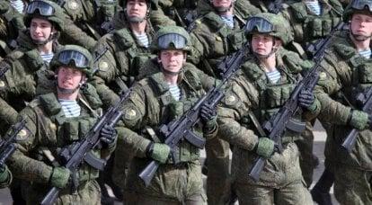 再次进行新自由主义军事改革项目