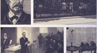 Alexander Stepanovich Popov - il glorioso figlio della Russia