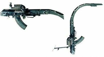 7,62-mm弯曲(弯曲)机枪