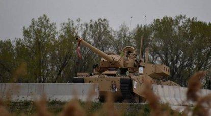 बीएई सिस्टम्स से अमेरिकी सेना के लिए एक प्रोटोटाइप लाइट टैंक की एक छवि वेब पर दिखाई दी