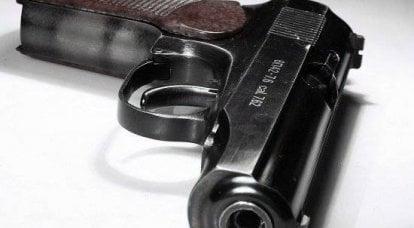 俄罗斯手枪 - 专家意见