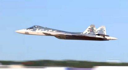 """अमेरिकी विशेषज्ञ ने रूसी Su-57 को """"ग्रह पर सबसे खराब पांचवीं पीढ़ी के लड़ाकू"""" के रूप में मान्यता दी।"""