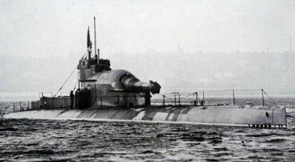 Sous-marins de calibre cuirassé