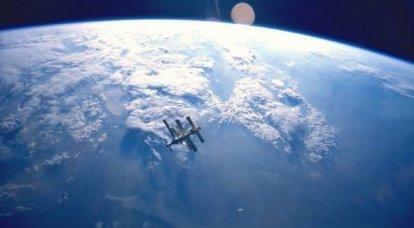 Dall'attrezzatura di bordo al rasoio spaziale